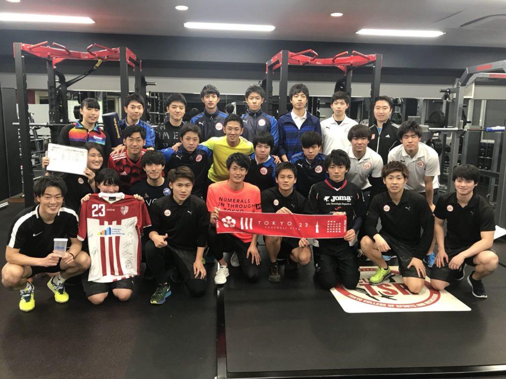 チーム指導実績「東京23FC」